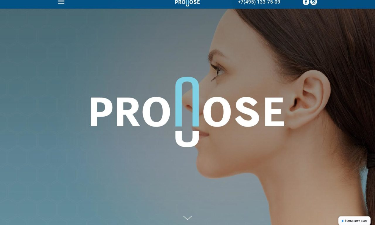 Pronose