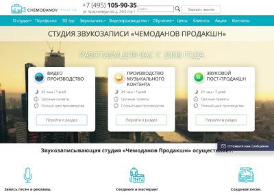 Chemodanov-production