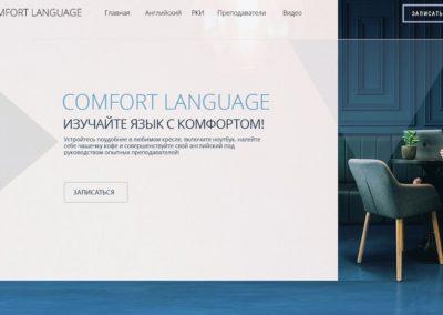 Comfortlang
