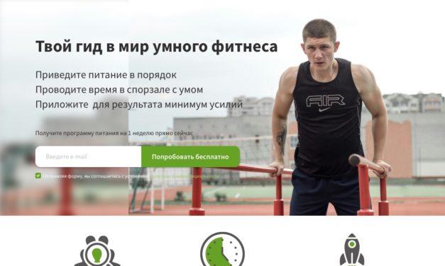 Smart-fitness
